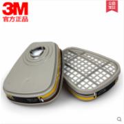 6057 organic/inorganic/acid gas filter cartridge