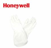 Short CSM material glovebox gloves