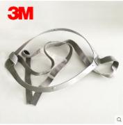 381 Headband combination