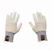 Big white bear Economical Cut Resistant Gloves
