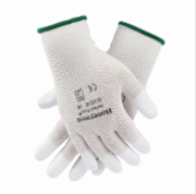 Nylon Polyurethane Coating at Fingertips White Classify Working Gloves