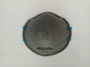 FW Cup Organic vapour  particulate disposable Mask