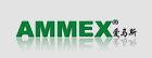 爱马斯 ammex