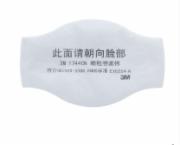 1744 cn filter cotton