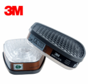 6001i-cn organic gas  steam indicator filterbox
