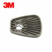 603 filter cotton socket
